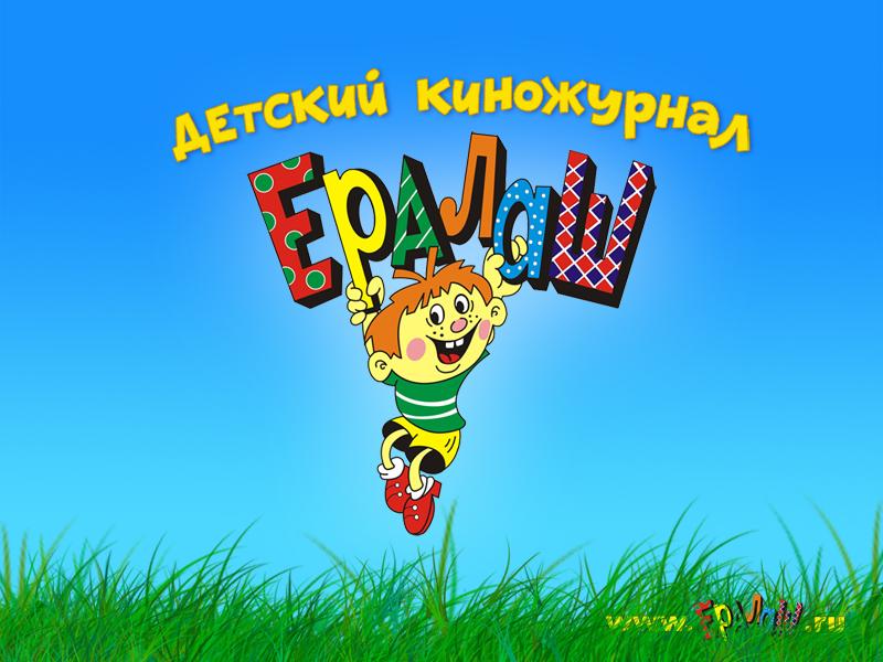 http://www.eralash.ru/userfiles/Image/Oboi/002-800-600.jpg